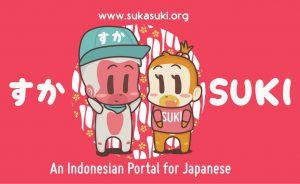 すかSUKI Stiker 1