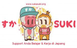 すかSUKI Stiker 2